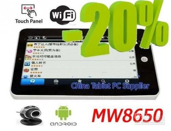 Cheap mid tablet, Buy Quality android 2 2 directly from China