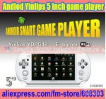 Игровая консоль yinlips G18 с ОС andriod 2.3, 3D, wifi/camera/ebook
