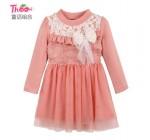 2013 autumn and winter girls dress fairy combination of new Korean lon …