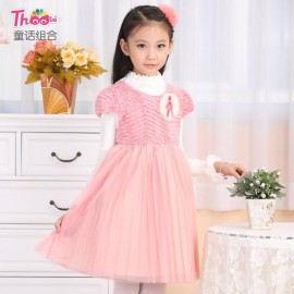 Winter models of child dress skirt 2013 new Korean version of sweet girls dress Q1062 quilted winter models Children Skirt Kids Children Skirt